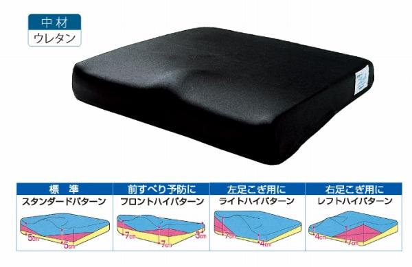 車いす用クッション オルトップクッションフィット 【防水タイプ】