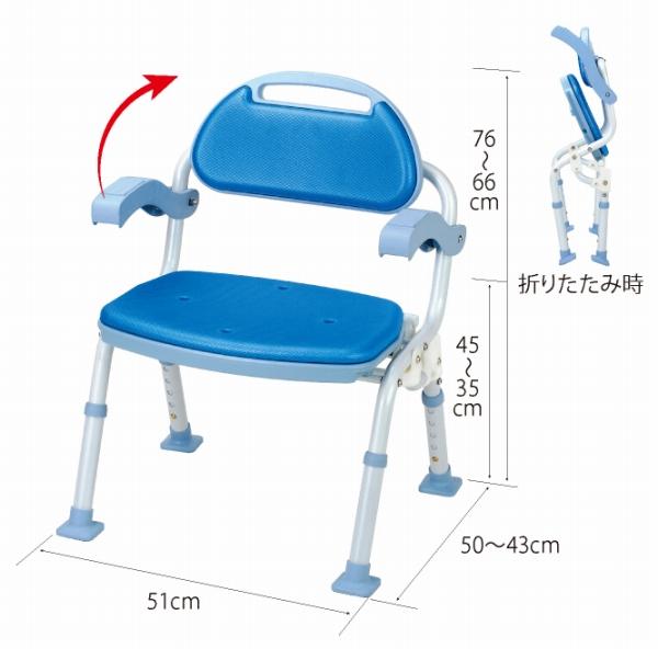 【キャッシュレス5%還元】介護用品 入浴 シャワーチェア 肘掛け付折りたたみタイプ 折り畳みシャワーベンチ ソフテックSBF-10BL(N)