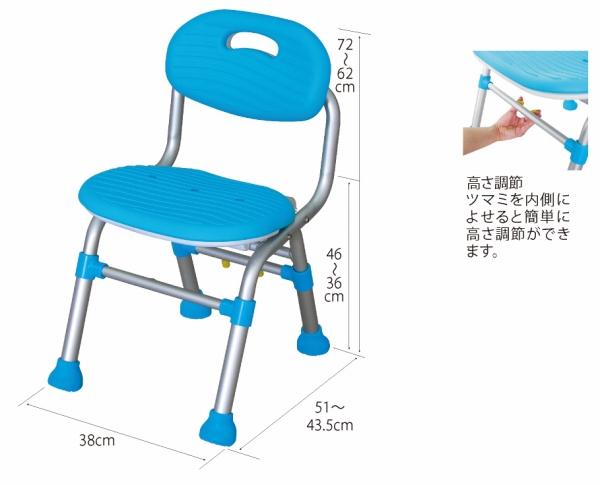 【キャッシュレス5%還元】介護用品 入浴 シャワーチェア テイコブコンパクトシャワーチェア (背付) SCM03