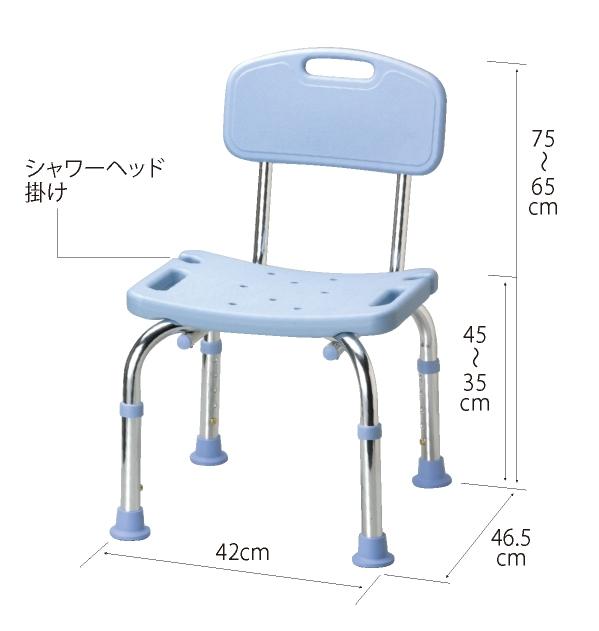 介護用品 入浴 シャワーチェア 背付き据置タイプ シャワーベンチMini背付
