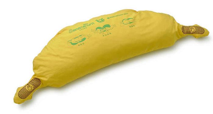 介護用品 床ずれ防止 体位変換器 2-バナナターン Mサイズ KE-P152 ※代引き不可※