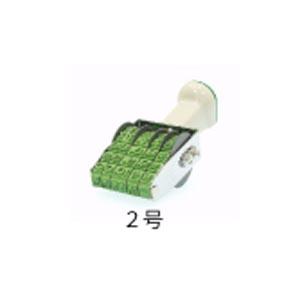 ソフトで鮮明な印字 欧文日付2号 日本産 サンビー テクノタッチ回転印 TK-GD2 驚きの価格が実現 5連 ゴシック体 年号2連式