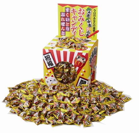 おみくじキャンディ すくいどり プレゼント 約100人用