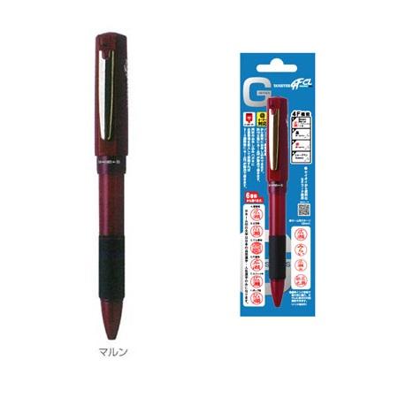送料無料新品 ネーム印とボールペン 2020新作 スタンペン4Fキャップレス スタンパー メールパック マルン