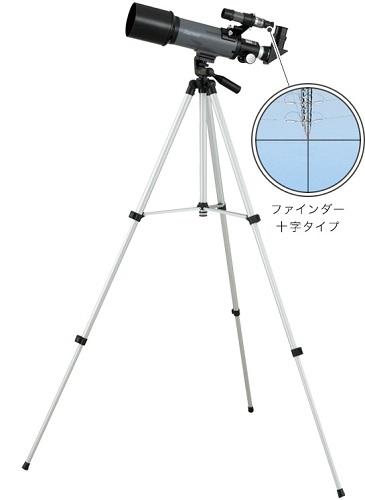 【レイメイ藤井】 天体望遠鏡 屈折式 経緯台 RXA175