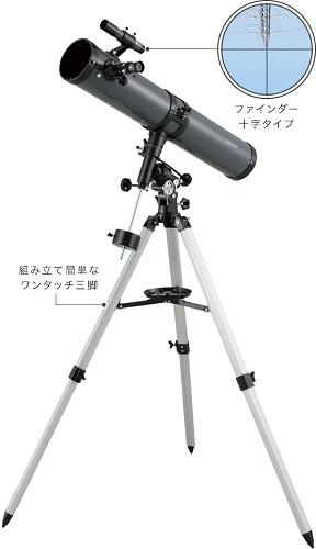 【レイメイ藤井】 天体望遠鏡 反射式 赤道儀 RXA190