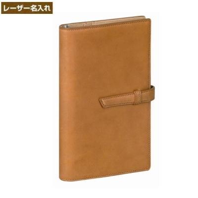 【名入れ】 ダ・ヴィンチ グランデ 聖書サイズ システム手帳 アースレザー ブラウン DB1272C 名入れ 【レイメイシステム手帳】
