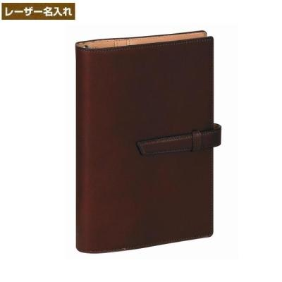 【名入れ】 ダ・ヴィンチ グランデ 聖書サイズ システム手帳 アースレザー ダークブラウン DB1312E 名入れ 【レイメイシステム手帳】