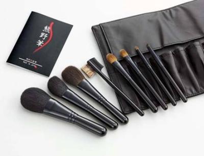 熊野化粧筆セット 筆の心 ブラシ専用本革ケース付 KFi-K508