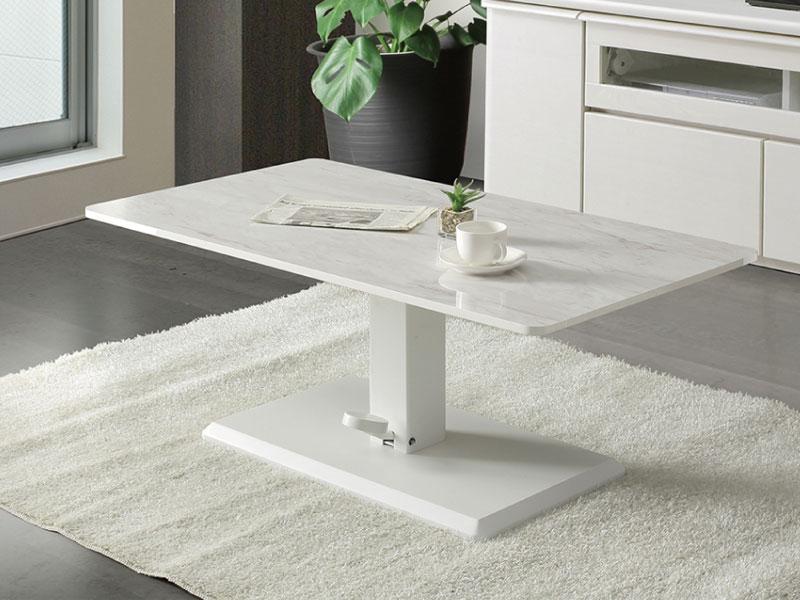 <title>シンプルでおしゃれな木製テーブルです 送料無料 テーブル 昇降式 ダイニング ローテーブル 一部予約 センターテーブル リビング 北欧 木製 引出し 幅110cm 高さ45cm モダン ブラウン 家具</title>