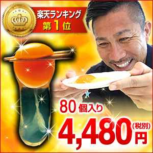 This egg, absolute fit in! I already sell it more than 70,000 sets! An egg of the Rakuten ranking six branches ★ first place ★ Masakiyo Maezono size great admiration! The farm direct shipment that has just finished adopting it in the morning, and laying