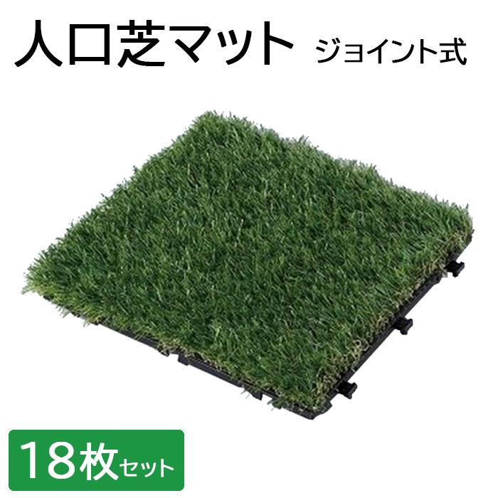 月 芝生 2 初めての芝生もこれで安心!芝生管理の年間スケジュール