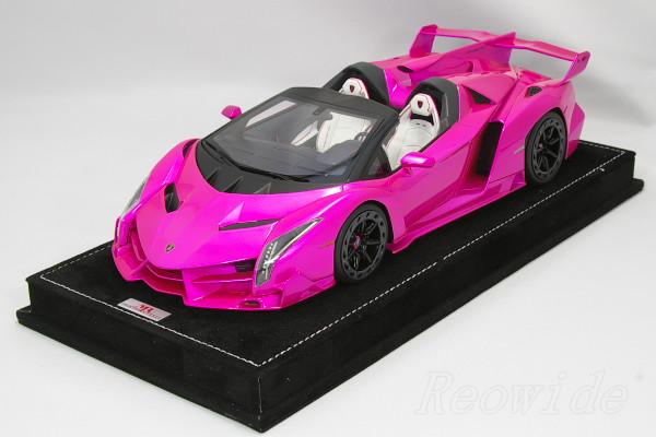 Aithjapan Modelcar Brochure Shop Mr 1 18 Lamborghini Veneno