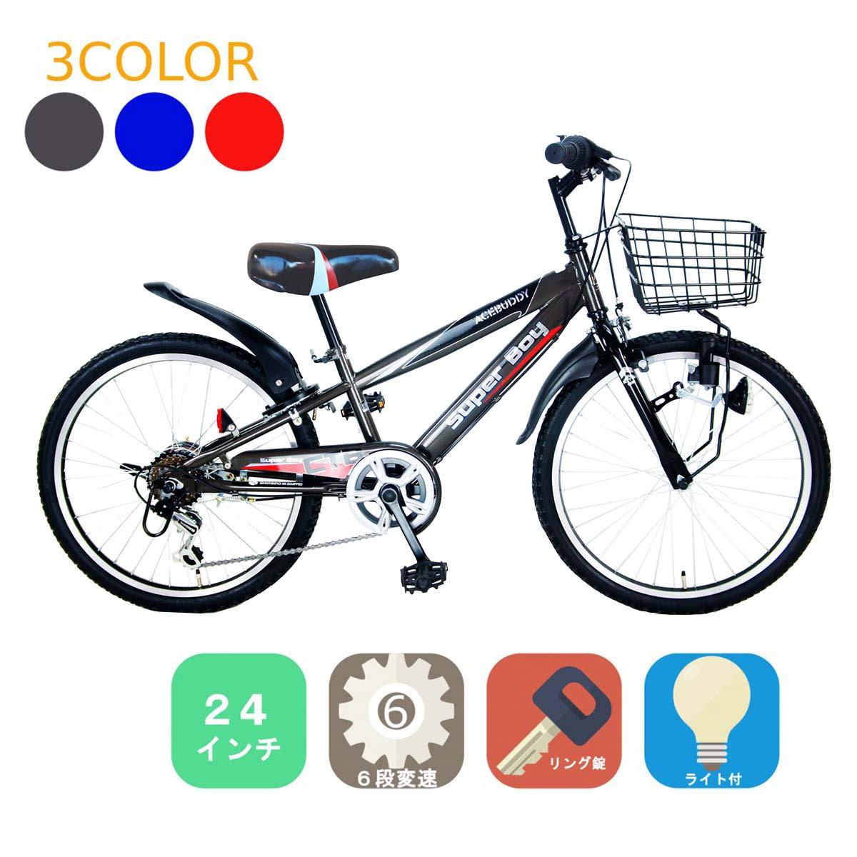 子ども用 自転車 6段変速機搭載 ブルー/レッド/グレー 自転車 アイトン ACE BUDDY CTB246