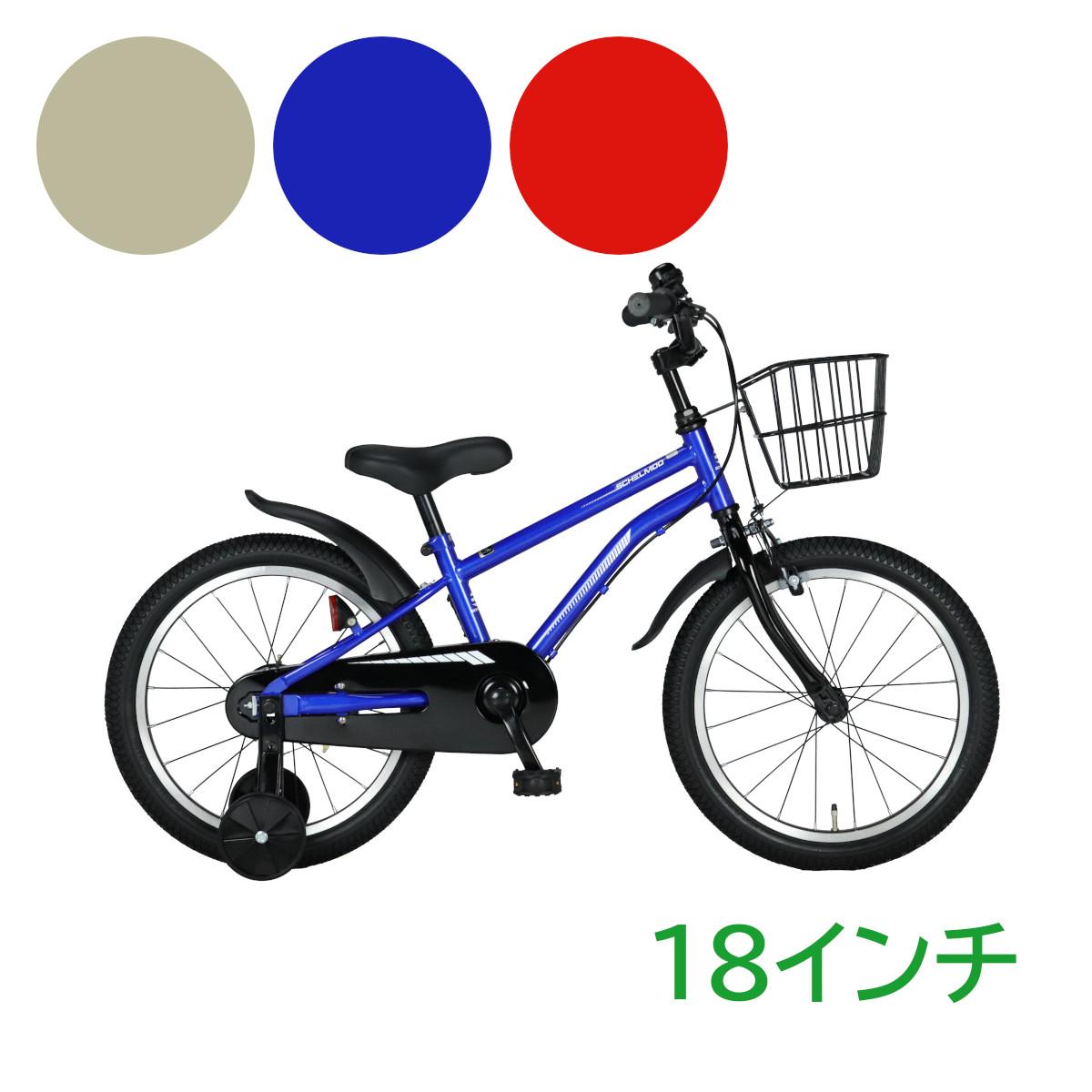 本州 送料無料 補助輪 カゴ 全国一律送料無料 高額売筋 子ども キッズ ジュニア自転車 幼児車 アイトン サンド ブルー レッド SCHELMOO-B18