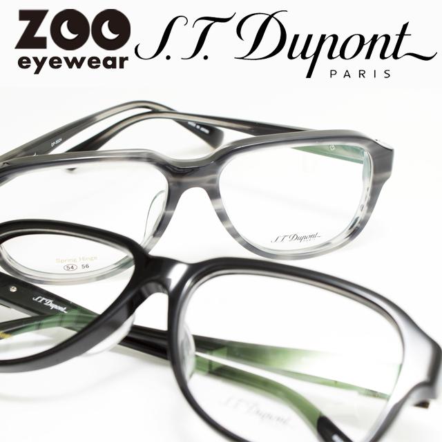 [M]度付きメガネセット 乱視 度なし 対応 ブランドセルフレームオート型 【S.T.Dupont - デュポン DP5024 サイズ:54□15-150】【専用ケース付】【送料無料】【オマケ付(1発送につき1つ)】