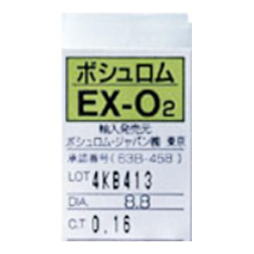 【300円OFFクーポン配布中】ボシュロムEX-O2 1枚(ハードコンタクトレンズ)「オマケ付」