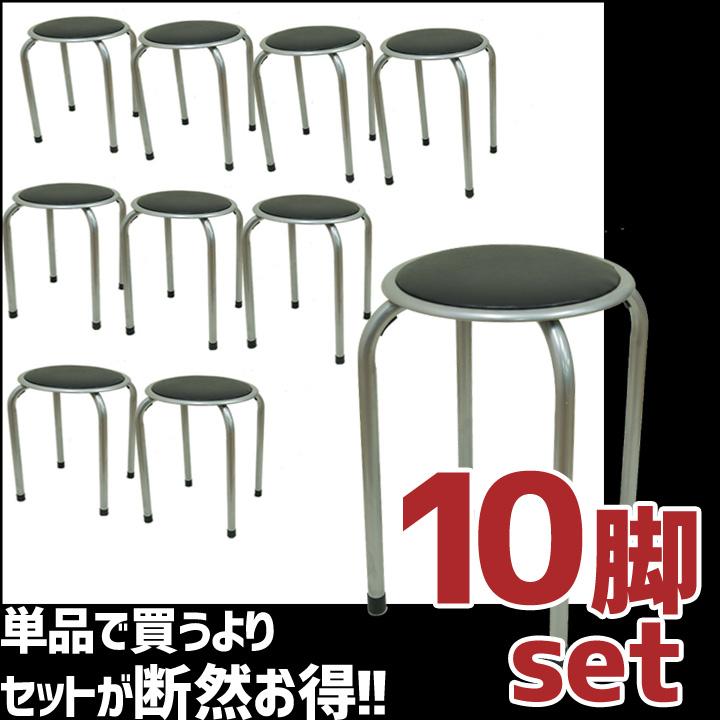 スタッキングスツール 10脚セット パイプ椅子 パイプチェア YZX-01 丸イス 積み重ねチェア 積重ね 山善 (YAMAZEN) ブラック (SB) *10 【送料無料】