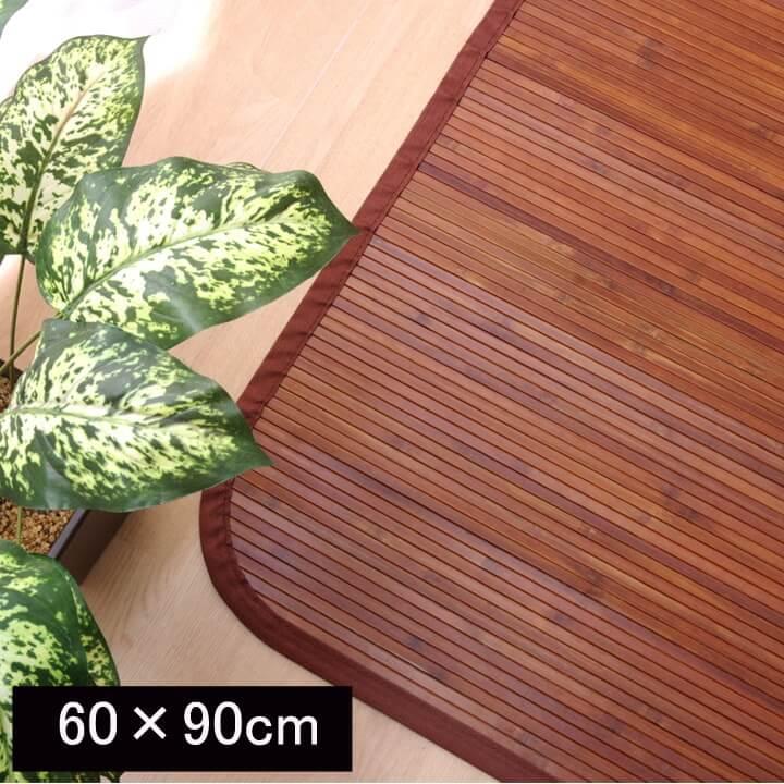 ひんやり 竹 マット「 竹王 」サイズ:約60×90cmコード:(#5353060)竹マット 竹 マット シンプル ブラウン 冷たい ひんやり 夏