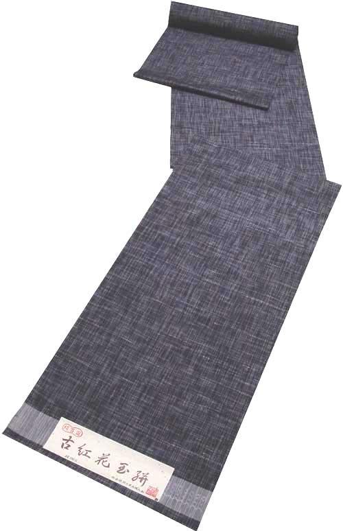 着れば着るほど味が出る!一度は着てみたい!古紅花玉絣正絹紬の着物反物-035黒