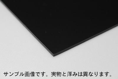 【返品送料無料】 あいづ FPMゴムシート80°【黒】(フッ素ゴムシート)厚さ 5mm×500mm×500mm耐熱性(約220℃)、耐薬品性、耐油性、耐候性に非常にに優れたゴム硬度80°:ゴムシート シリコンShop-DIY・工具