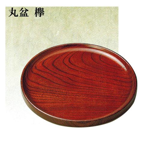 欅 仁取盆10.0天然木製 ウレタン塗装 誕生日 米寿祝 お祝い 贈答 引き出物 内祝い ギフト【19-33-14】