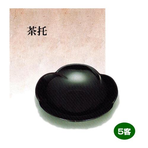 茶托 溜塗 4.0 梅型 5客 木粉と樹脂の成形品製 誕生日 米寿祝 引き出物 プレゼント ギフト【19-55-11】