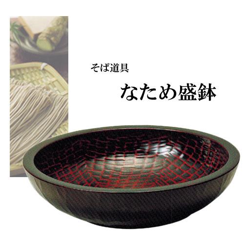 そば道具 鎌倉 12.0 なため 盛鉢 木粉と樹脂の成形品製 ウレタン樹脂製 米寿祝 年末 年越しそば 正月 ギフト【19-97-19】