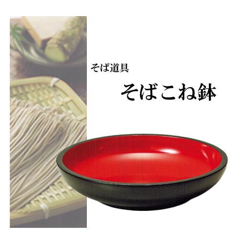 そば道具 黒内朱 16.0寸 そばこね鉢 メラミン樹脂製 ウレタン樹脂製 米寿祝 年末 年越しそば 正月 ギフト【19-97-21】