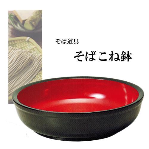 そば道具 黒内朱 20.0寸 そばこね鉢 フェノール樹脂製 漆+ウレタン 合成塗料 米寿祝 年末 年越しそば 正月 ギフト【19-97-25】