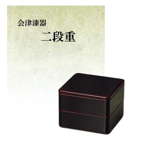 重箱・お重 溜内朱 6.0 二段重(仕切り1本付き) 天然木製 漆塗り・手塗 婚礼 婚約 正月 ギフト【19-77-2】
