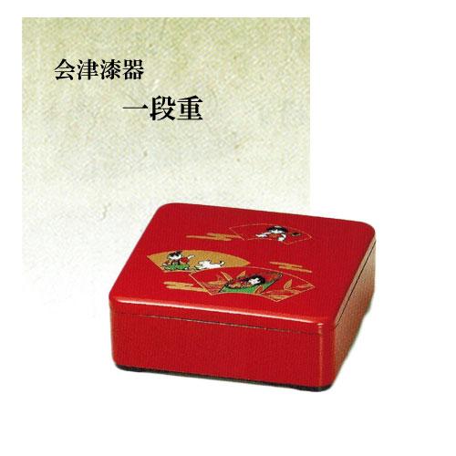 ウレタン塗装 ABS樹脂製 日本製 国産 化粧箱入 重箱 お重 朱 6.0 ギフト 一段重 婚礼 昔ばなし 婚約 正規店 20-85-12 正月 期間限定お試し価格