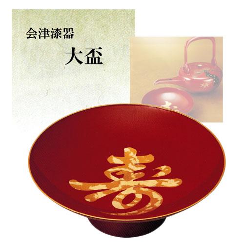 寿 朱 13.0 大盃 内寿(手描き) フェノール樹脂製 ウレタン塗装 米寿祝 正月 ギフト【19-84-6】