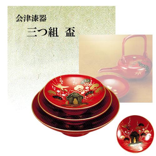 寿 朱 3.6 三ツ組 盃 蓬莱山(手描き) 天然木製 漆・手塗り 米寿祝 正月 ギフト【19-83-4】