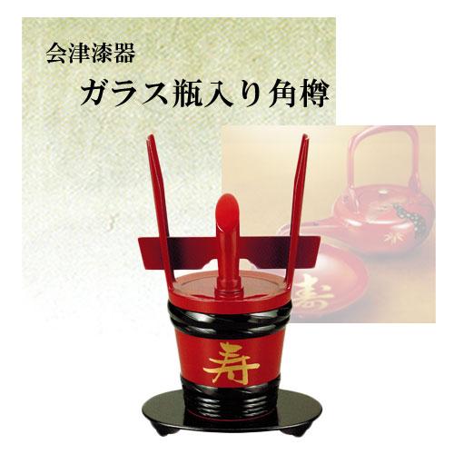 寿 朱 台付ガラス瓶入り角樽朱 ポリプロピレン製 米寿祝 正月 ギフト【19-84-8】