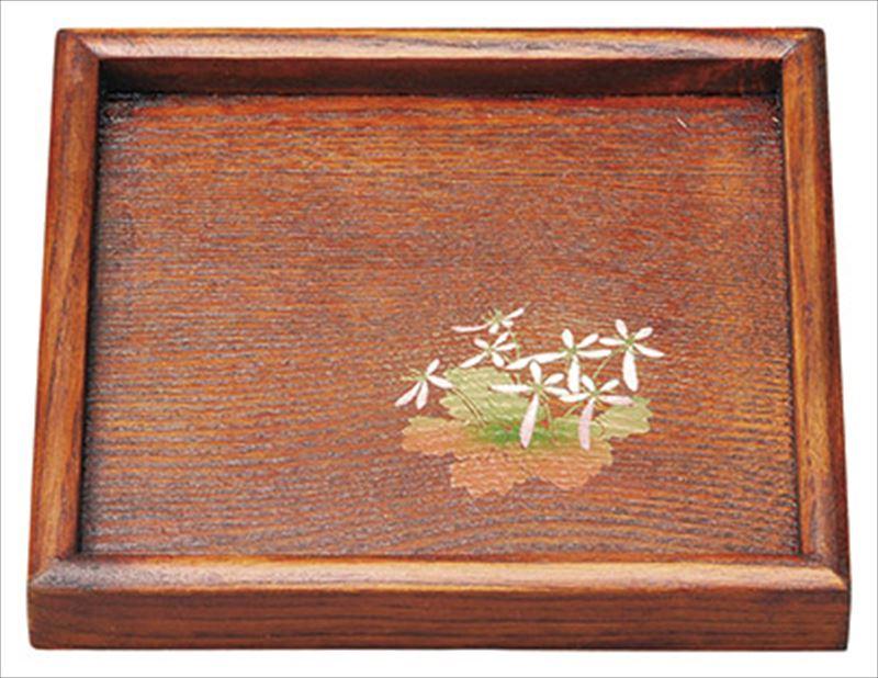 ケヤキ塗 ミニ角盆 送料込 大文字草 漆 天然木 20-52-21 実寸:15.8×15.8×2cm 中国産品 PP袋 半額