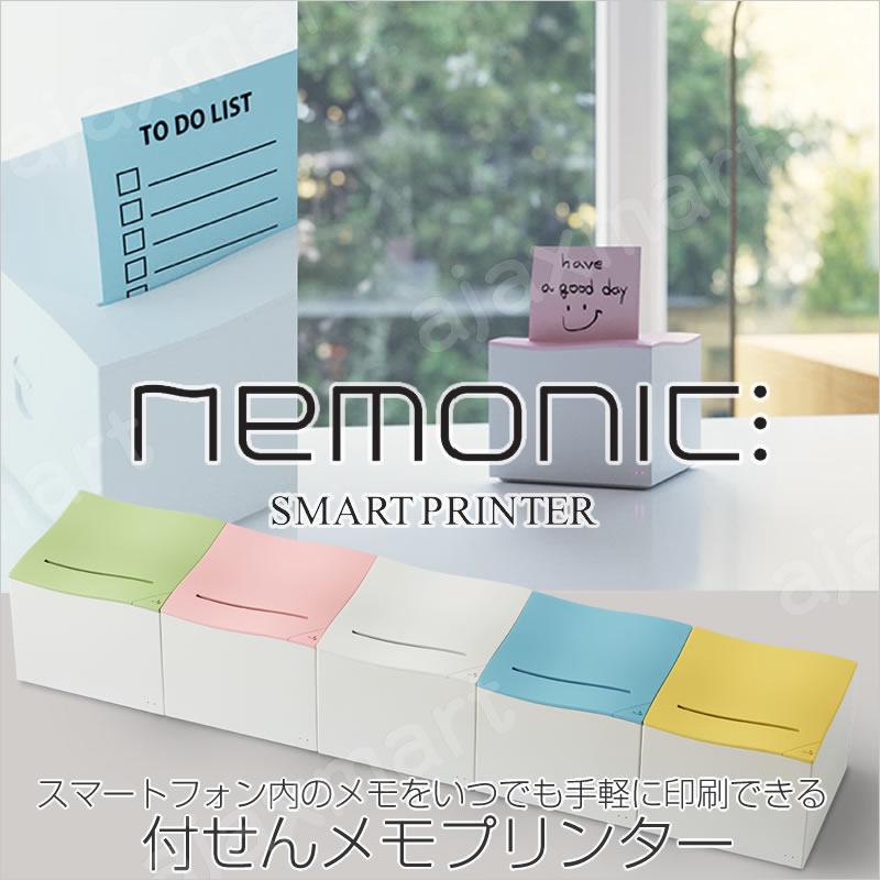 【送料無料】付せんメモプリンター「nemonic(ネモニック)」(用紙カートリッジ(白色)1個付き)(PINK/BLUE/YELLOW/GREEN/WHITE)