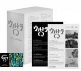 【オリコン加盟店】10%OFF[後払不可]?ウルトラシリーズ 4K ULTRA HD Blu-ray[3枚]+7Blu-ray【ULTRAMAN ARCHIVES ウルトラQ UHD&MovieNEX】19/11/20発売【選択】