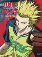 ■送料無料■TVアニメ DVD【ONE OUTS-ワンナウツ-DVD-BOX First】09/03/18発売【楽ギフ_包装選択】