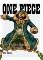 """【オリコン加盟店】★ポスタープレゼント[希望者]■送料無料■ONE PIECE DVD-BOX4枚組【ONE PIECE Log Collection """"WATER SEVEN"""" 】11/12/21発売【楽ギフ_包装選択】"""