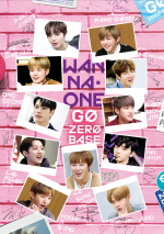 【オリコン加盟店】10%OFF■Wanna One 4DVD【Wanna One Go:ZERO BASE】18/3/21発売【楽ギフ_包装選択】