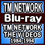 【オリコン加盟店】完全生産限定盤[取]★特典ディスク付■10%OFF■TM NETWORK 10Blu-ray【TM NETWORK THE VIDEOS 1984-1994】19/5/22発売【楽ギフ_包装選択】