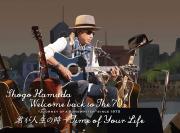 """【オリコン加盟店】★特典ポスタープレゼント[希望者]■完全生産限定盤[取]★特典CD付★10%OFF■浜田省吾 3DVD+2CD【Welcome back to The 70's""""Journey of a Songwriter""""since 1975 「君が人生の時~Time of Your Life」】19/9/4発売【楽ギフ_包装選択】"""