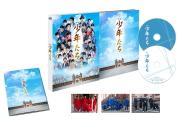 <title>オリコン加盟店 ジャニー喜多川製作総指揮 10%OFF■映画 Blu-ray+DVD 現品 映画 少年たち 特別版 Blu-ray 19 12 4発売 ギフト不可</title>
