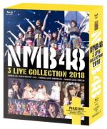 【オリコン加盟店】★10%OFF■NMB48 4Blu-ray【NMB48 3 LIVE COLLECTION 2018】19/4/5発売【楽ギフ_包装選択】