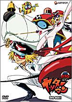 【オリコン加盟店】■アニメ ヤッターマン DVD【DVD-BOX 1】08/7/25発売【楽ギフ_包装選択