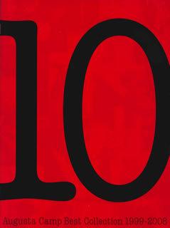 【オリコン加盟店】■送料無料■豪華パッケージ仕様■V.A.〔豪華キャスト出演〕 DVD〔3枚組〕【Augusta Camp Best Camp Collection 1999-2008】08/12/3発売【楽ギフ_包装選択】, カーマット専門店トリプルクラウン:0c80cabd --- byherkreations.com