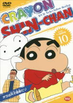■ Crayon Shin-Chan's DVD2006/3/24 release