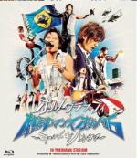 ■ Blu-ray11/12/21 porno Graffitti