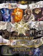 【オリコン加盟店】L'Arc~en~Ciel(ラルク アン シエル)DVD【DOCUMENTARY FILMS~Trans ASIA via PARIS~】09/3/25発売【楽ギフ_包装選択】